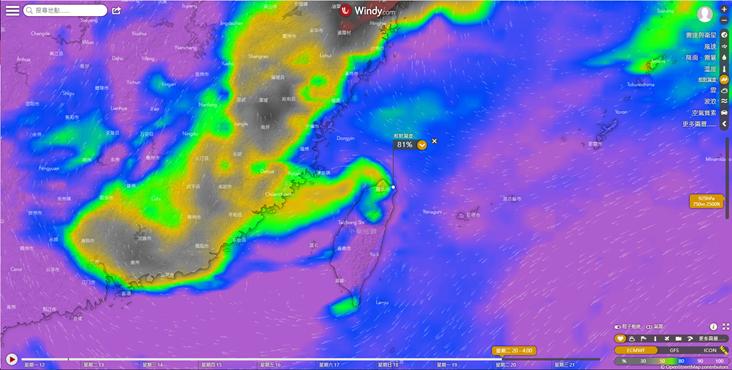 北海岸登山天氣判斷 高山氣象 | 高山氣象教室 北海岸 天氣