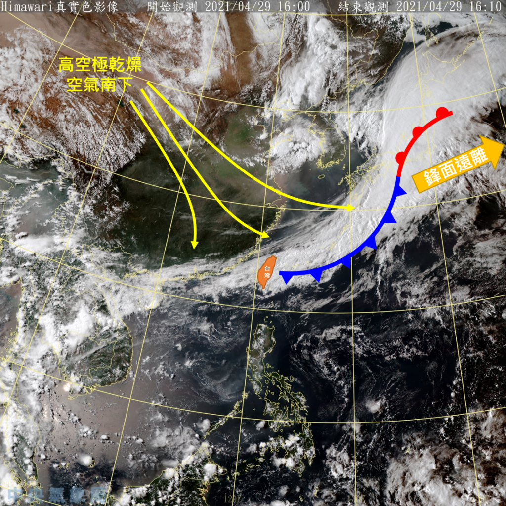 20210429 00Z一週高山天氣分析 氣象焦點動態   高山氣象