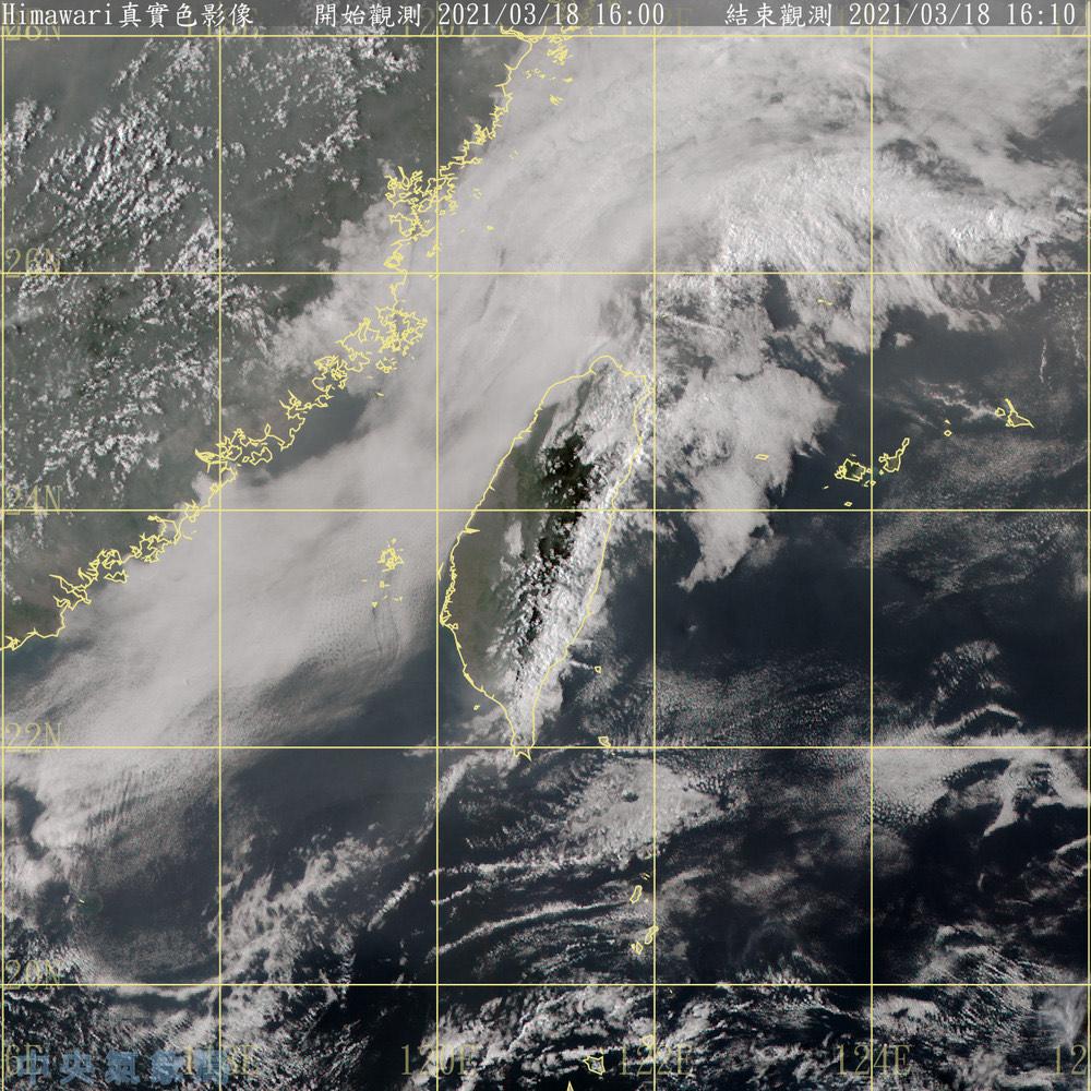 北大武雲海形成 高山氣象 | 高山氣象教室