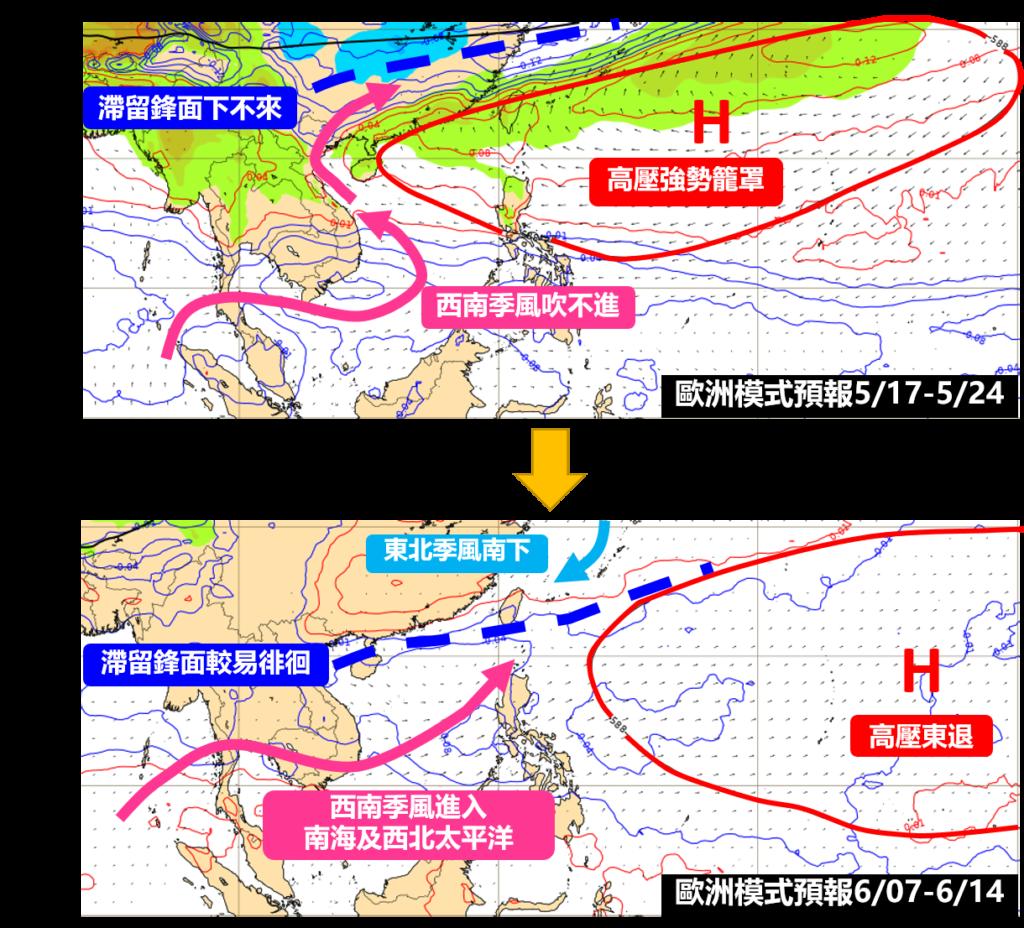 2021/05/20一週高山天氣分析+水情分析 氣象焦點動態   高山氣象