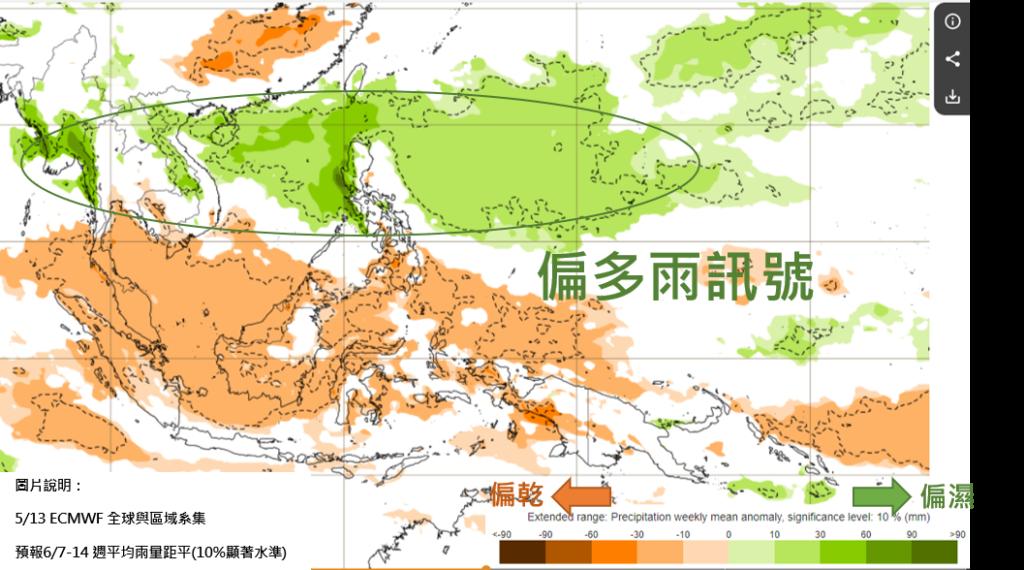 2021/05/14一週高山天氣分析 氣象焦點動態   高山氣象